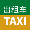 Beijing Taxi Translator