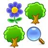 식물 쉽게 찾기 - 모양과 색으로 식물 쉽게 찾기