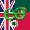 English to Portuguese Voice Talking Translator Phrasebook EchoMobi Travel Speak LITE