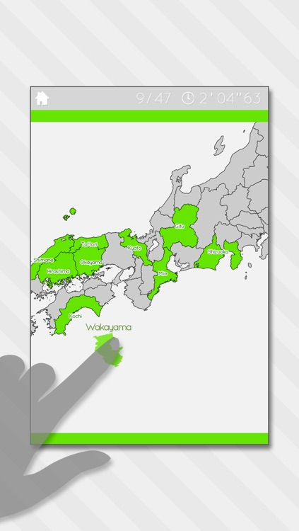 Enjoy learning japan map puzzle by digital gene by digital gene enjoy learning japan map puzzle gumiabroncs Image collections