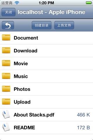 Mini ftp client screenshot 2