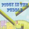 Piggy Fun Puzzle