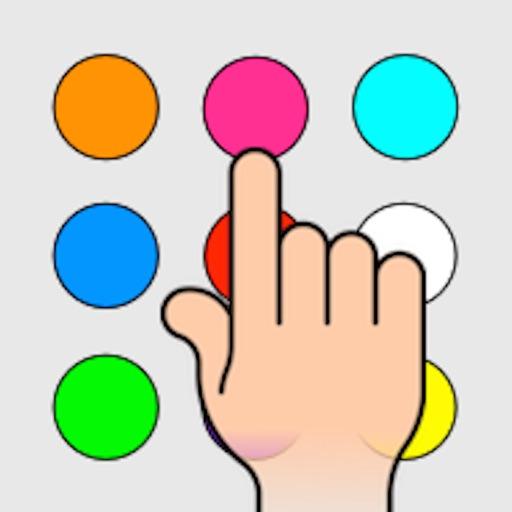 Sound Pattern iOS App