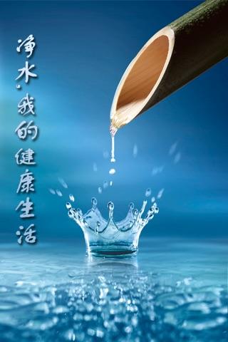 中国净水设备网 screenshot 1