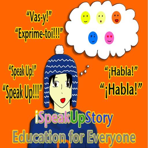 iSpeakUpStory