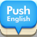 푸시 영어 단어장 <나의 마지막 단어앱 프로젝트>