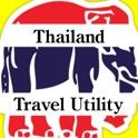 Thailand Travel Utility icon