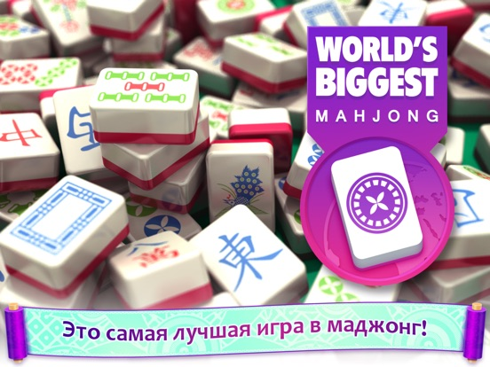 Mahjong : World's Biggest Mahjongg Solitaire на iPad