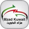 Mzad Kuwait مزاد الكويت