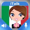 iTalk Włoski! Konwersacyjny: naucz się języka włoskiego i popraw swoją gramatykę używając codziennych wyrażeń