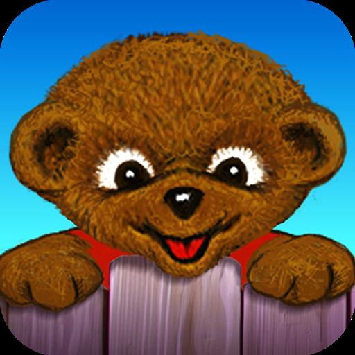 Маленький медвежонок: мои самые первые игры