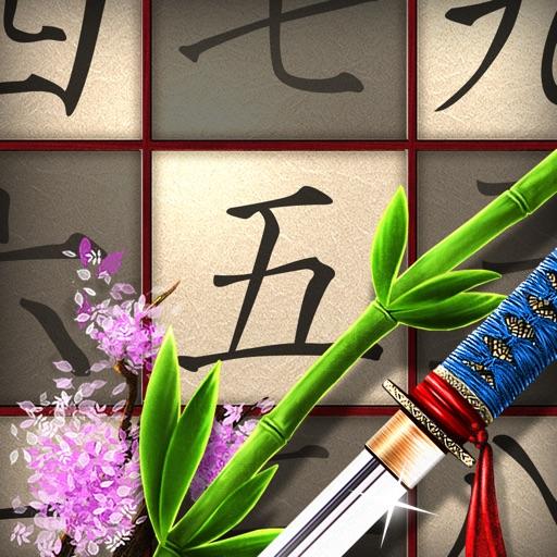 武士数独:Sudoku Samurai