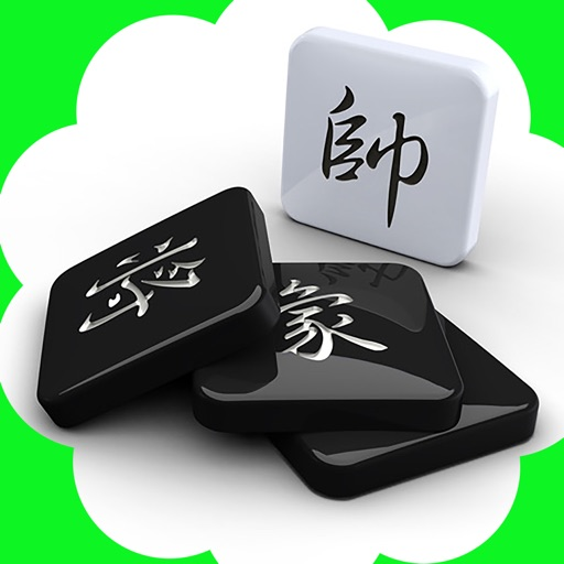 Chinese Chess Basic iOS App