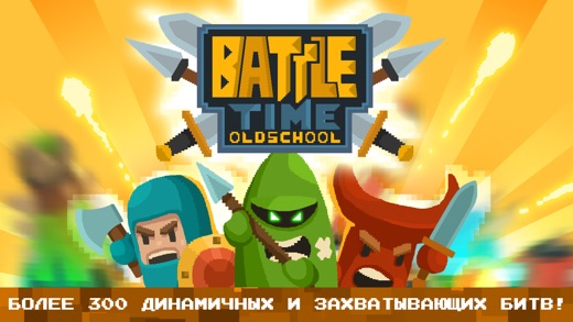 BattleTimeOS Screenshot