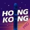 Apl Tour Guide For Hong Kong Pro untuk iPhone / iPad