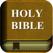 圣经中英文及简繁字幕对照文字和合本HD - 新约+旧约The Holy Bible免费版全集