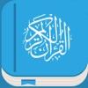Quran kz