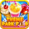 Theme Park Fair Food Maker – Amusement Parks Dessert & Play Kids Bake Cook Game