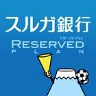 ReservedPlan icon
