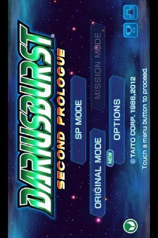 ダライアスバーストSP screenshot 1