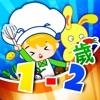 兒童食譜 - JOE-LEARNING