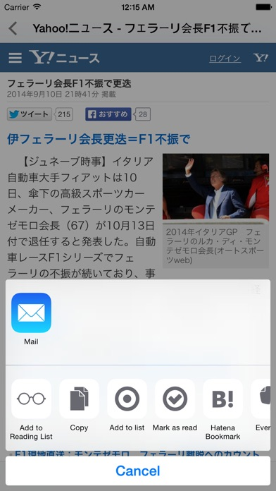 ryyder screenshot1