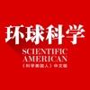 环球科学HD icon