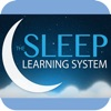 Unlock Your True Human Potential Bundle Hypnosis and Meditation from The Sleep Learning System