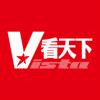 Vista HD