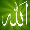 Le Coran Islam