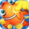 金手指捕鱼街机版-24小时爽翻天的街机娱乐捕鱼游戏