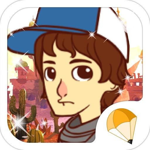 Caprice Boy iOS App