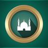 Prayer Now : Azan Prayer Times - مواقيت الصلاة و الاذان للمسلم