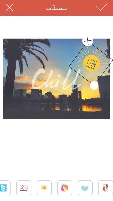 برنامج تصميم صور - كتابة و تحرير الصورلقطة شاشة2
