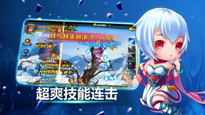 剑灵无双Ⅱ-Q版武侠·RPG闯关策略单机·游戏