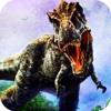 2016 Jurassic Hunting Dinosaur Beast Era