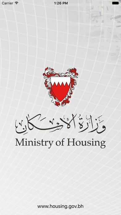 Ministry of Housing - وزارة الإسكانلقطة شاشة1