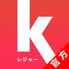 K Mobile Snake Ball Helper - Casual Free Funny Appliction App