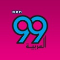 Al Arabiya 99 - Messenger