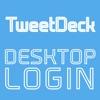 DESKTOP LOGIN for TweetDeck