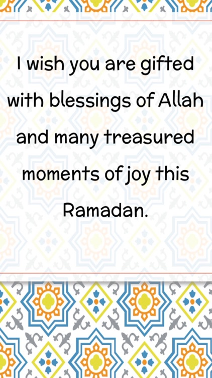 Ramadan mubarak 2016 greetings phrases and quotes for ramadan ramadan mubarak 2016 greetings phrases and quotes for ramadan kareem premium m4hsunfo