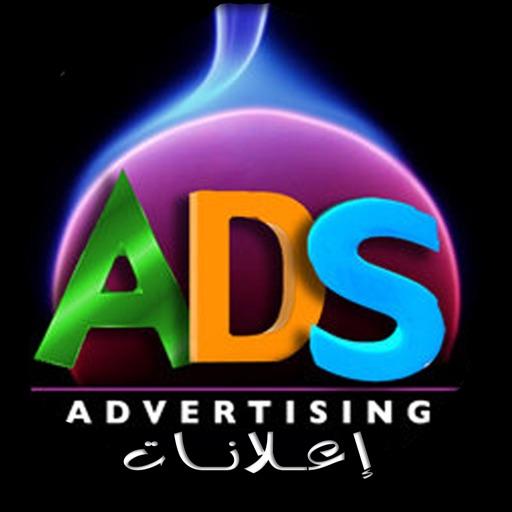 الإعلانات المبوبة