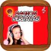 Radios Peruanas En Directo y Gratis AM FM