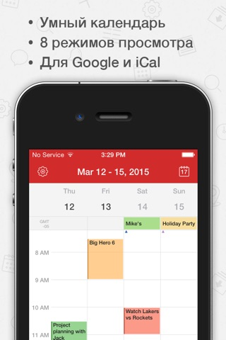 Tiny Calendar Pro screenshot 1