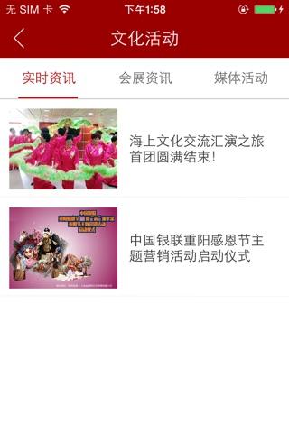 名扬四海 screenshot 2