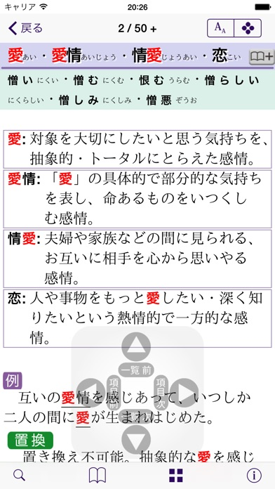 http://is2.mzstatic.com/image/thumb/Purple22/v4/61/4f/cd/614fcd41-9d28-34d9-bf87-d1583c7487cb/source/392x696bb.jpg