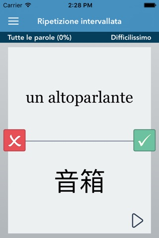 Italian | Chinese - AccelaStudy® screenshot 2