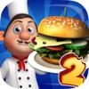 Food Court Fever 2: World Master Restaurant Chef