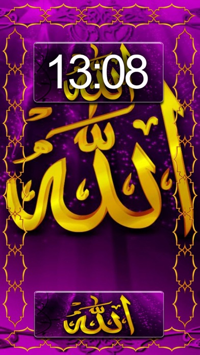 Allah Wallpaper Maker Beautiful Islamic Collection And Muslim Backgrounds Themes Screenshot On IOS