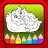 Cute Cat Kids Coloring Book Page - Learning Game for Toddlers